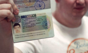 Бланк анкеты на визу в Польшу