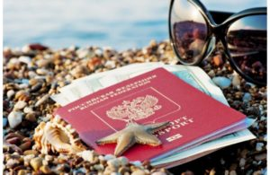 Что делать, если потерял загранпаспорт?