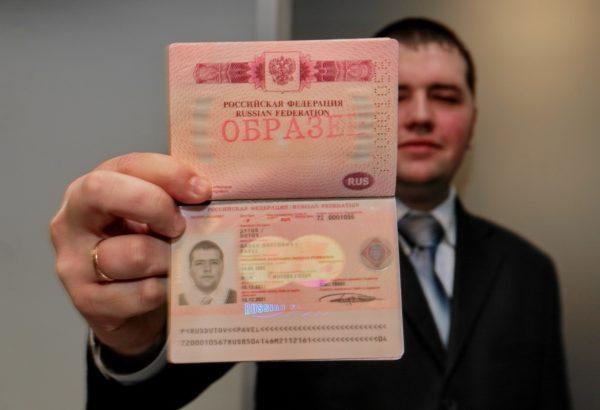 Что такое биометрический паспорт