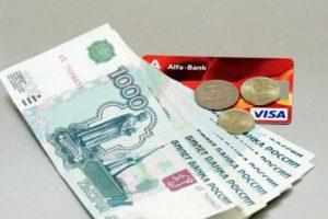 Деньги поступят на карту в тридцатидневный срок