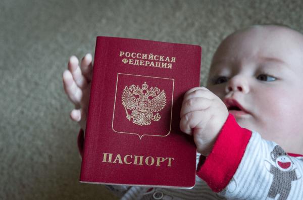 Для детей граждан Латвии двойное гражданство возможно с любой страной