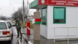 Для поездки в РФ беларусу не нужны визы