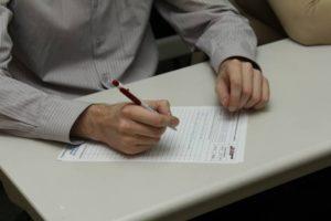 Для успешной сдачи экзамена необходимо набрать не менее 66% по каждому субтесту