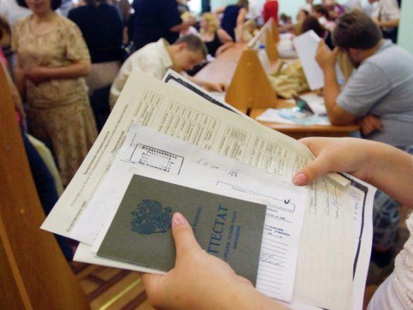 Документы для поступления нужно отослать почтой