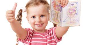 Документы для загранпаспорта ребенку до 14 лет