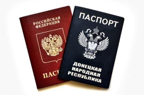 Дончане с украинским паспортом считаются мигрантами и не имеют возможности пользоваться всеми правами гражданина РФ