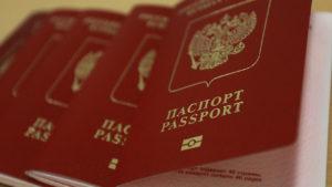 Есть несколько способов оформления загранпаспорта