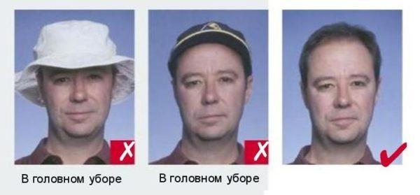 Фотография на шенгенскую визу не должна быть в головном уборе, если ношение головного убора не является религиозным предписанием