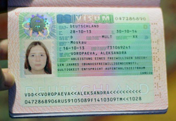 Фотография национальной немецкой визы