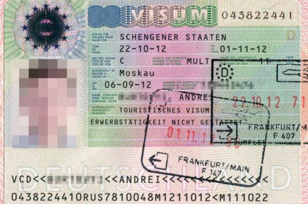 Фотография немецкой визы