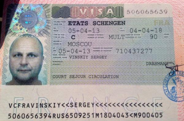 Как получить шенгенскую визу на 5 лет самостоятельно в москве