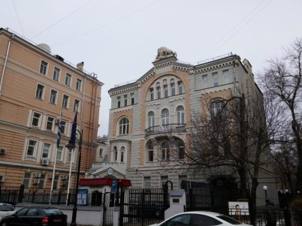 Генеральное консульство Греции в Москве