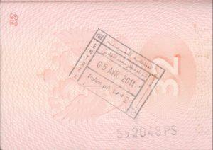 Гражданам РФ при безвизовом посещении по прилету в паспорт ставят такой штамп