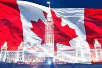 Гражданство Канады - как получить