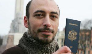 Гражданство могут аннулировать, если человек будет замечен в противоправных действиях