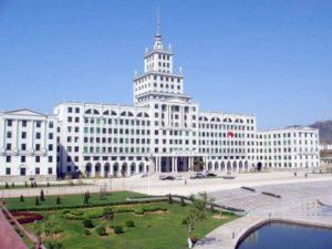 Харбинский университет