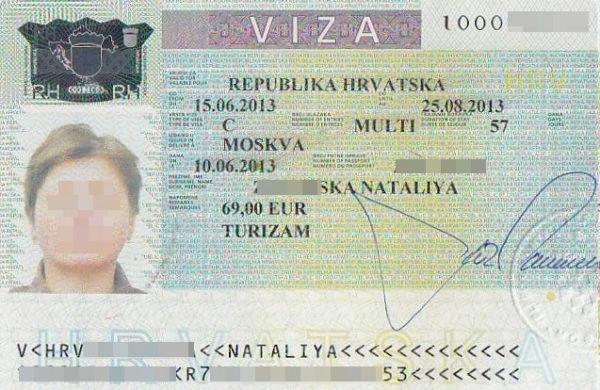 Хорватская виза категории С