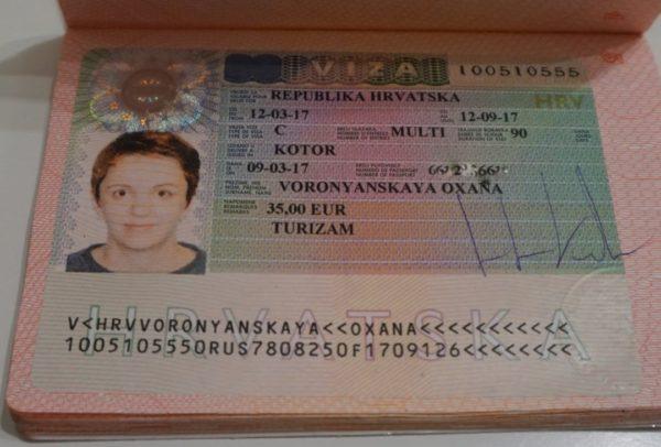Хорватская виза в паспорте выглядит вот так