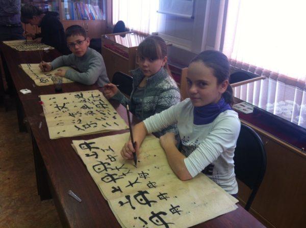 Институт Конфуция предоставит возможность качественного изучения китайского языка, высокий уровень преподавания обеспечивается высококвалифицированными преподавателями из России и Китая