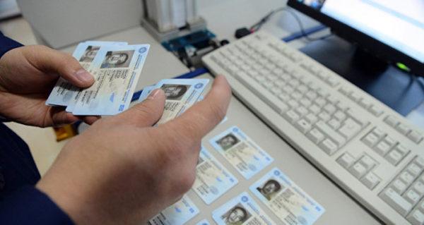 Изготовление новых биометрических паспортов