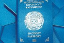 Как получить гражданство Казахстана гражданину РФ?