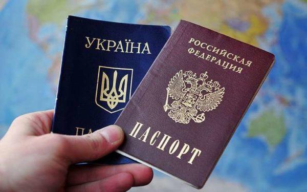 Как получить гражданство в россии из донбасса при покупке квартиры