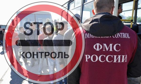 Как проверить запрет на въезд в Россию