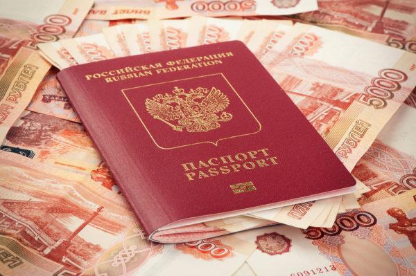 Как вернуть госпошлину за загранпаспорт