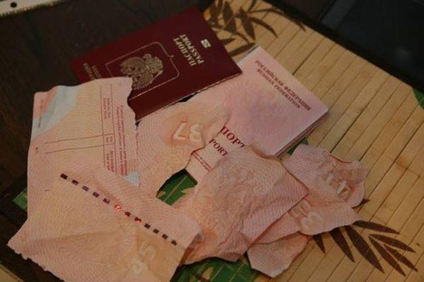 Как заменить порванный паспорт