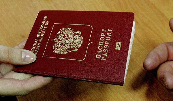 Какой загранпаспорт выбрать