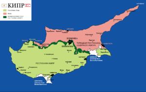 Карта разделения острова Кипр