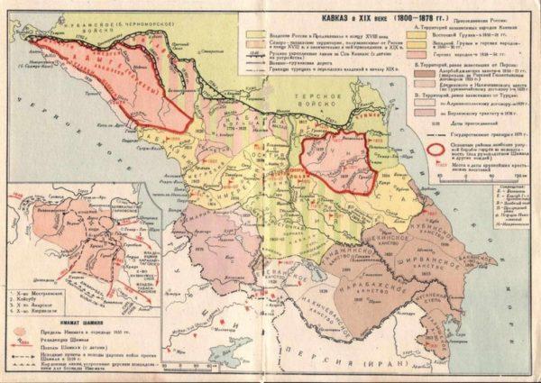 Кавказ в ХІХ веке