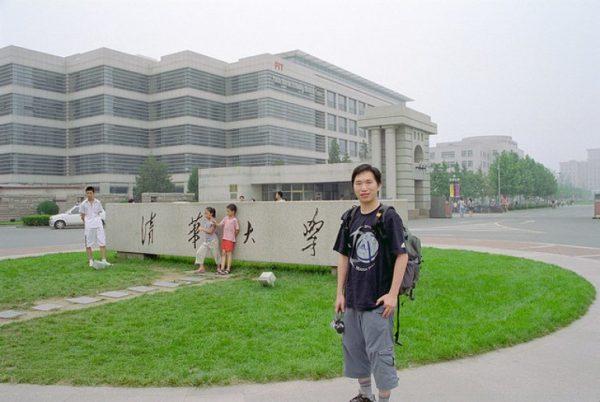 Китай, Пекин. Самый престижный Университет Цинхуа (Tsinghua University)