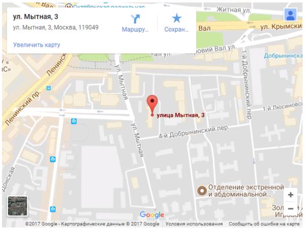 Консульский отдел находится по адресу Москва, ул. Мытная 3, офис 23-25