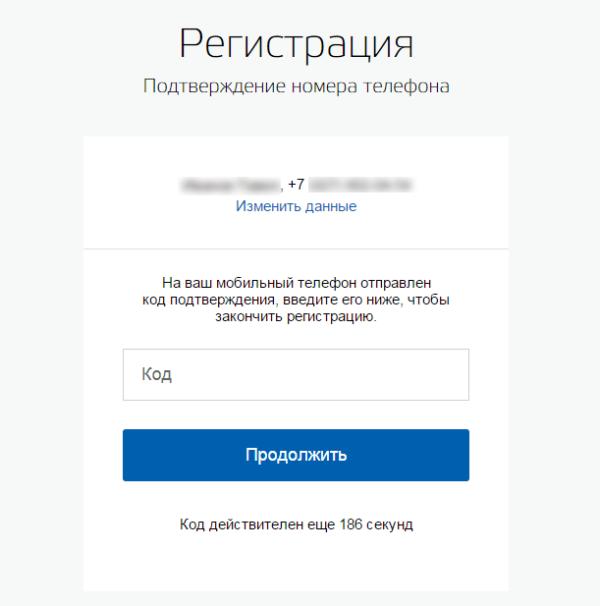 Корректно заполните форму и нажмите кнопку «Зарегистрироваться»