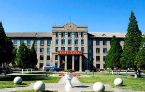 Ляонинский университет