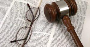 Представление о презумпции невиновности как одном из принципов уголовного судопроизводства в Германии сложилось давно