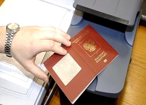 Машинное считывание данных паспорта