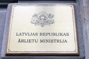 МИД Латвии