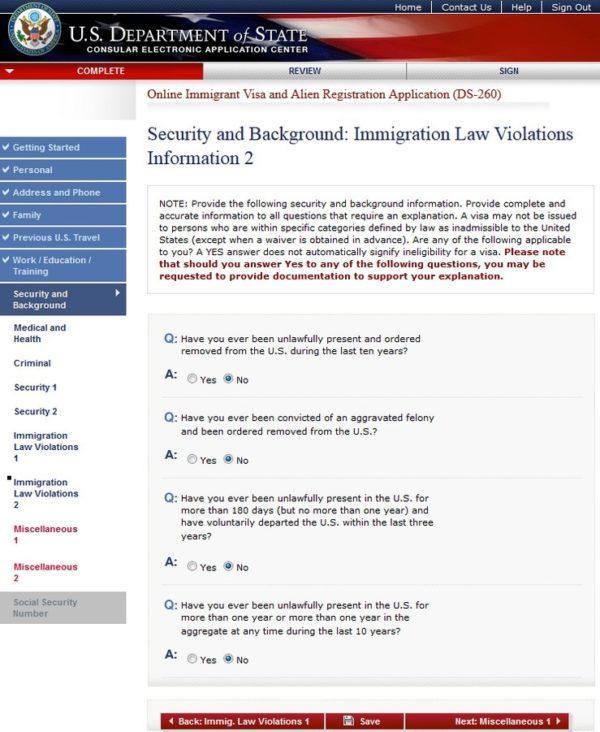 Нарушение иммиграционного режима, часть 2