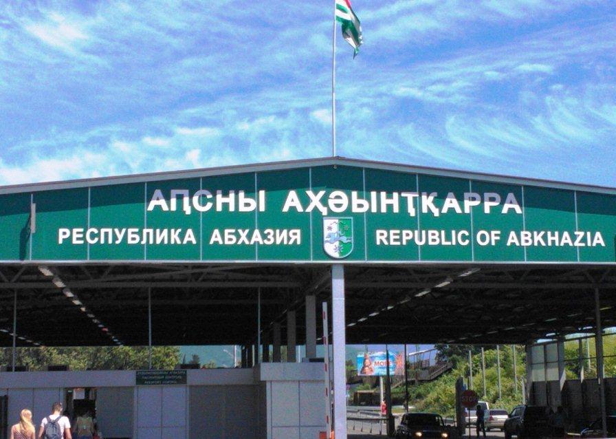 Нужен ли загранпаспорт в Абхазию в 2019 году