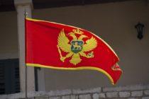 Нужна ли в Черногорию виза для россиян