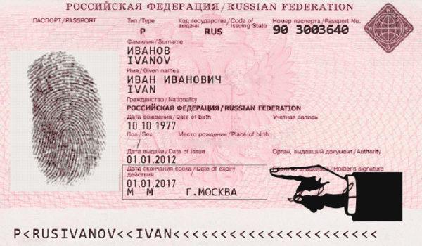 Обратите внимание на срок действия загранпаспорта