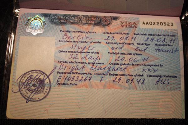 Образец азербайджанской визы
