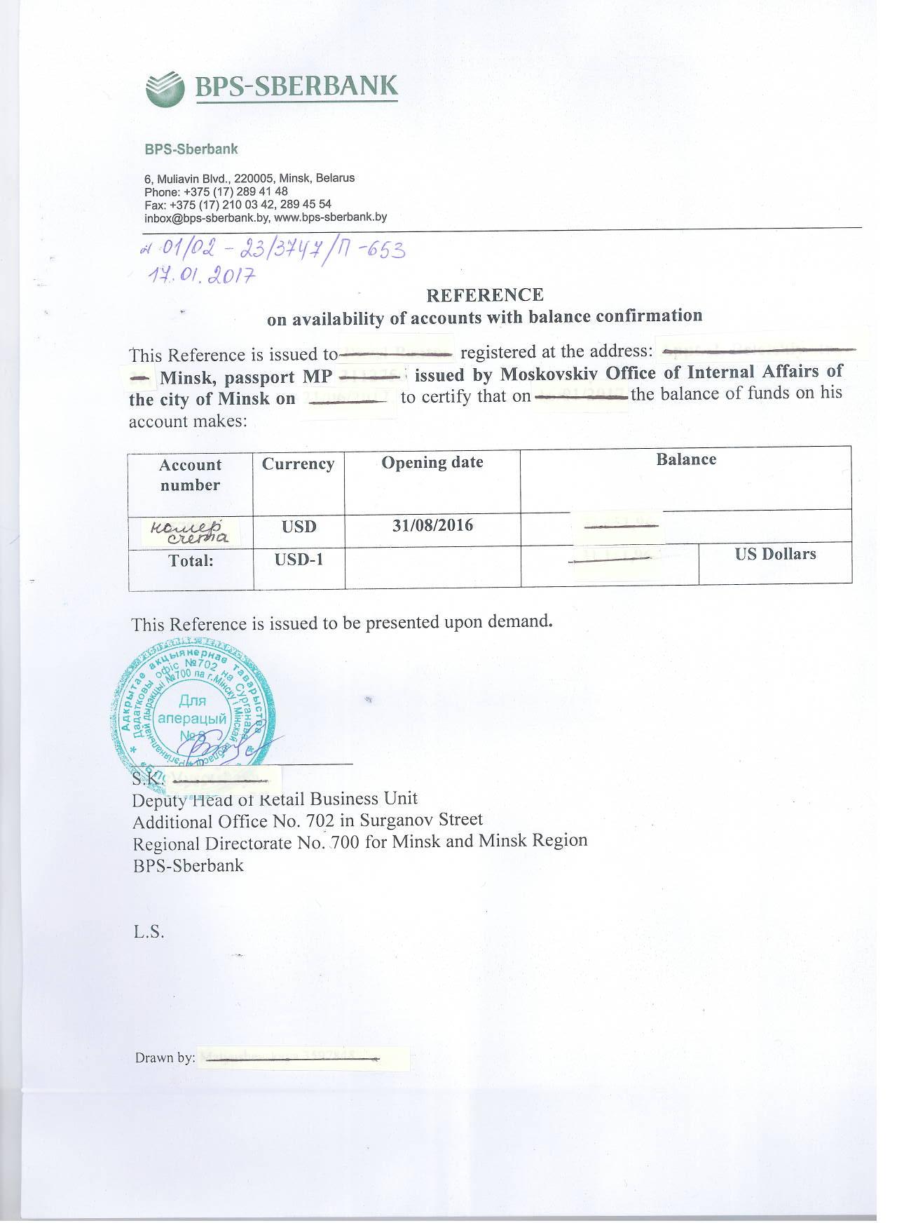 Срок действия выписки из банка для шенгенской визы справки ндфл для получения кредита купить