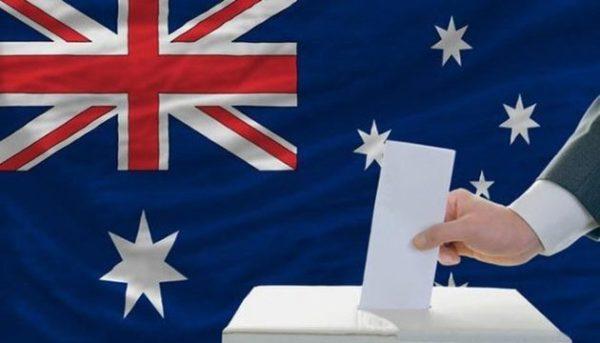 Обязательное участие в выборах
