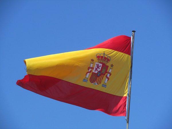 Оформление срочной испанской визы