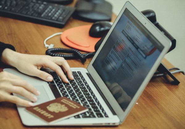 Оплата госпошлины через Интернет