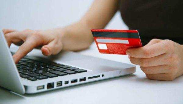 Оплатить пошлину можно онлайн с банковской карты
