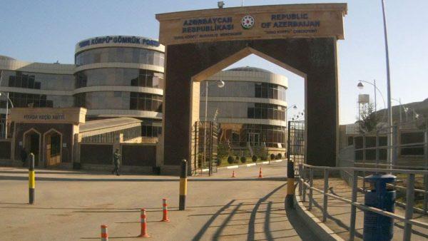 Пересечение границы Азербайджана